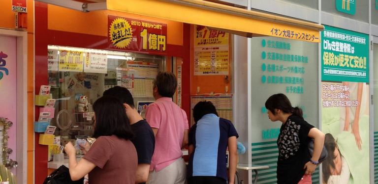 Japan to Begin Selling Lottery Tickets Online